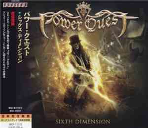 Power Quest - Sixth Dimension Japanese Edition (2017)