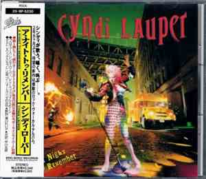 Cyndi Lauper - A Night To Remember (1989) Japan 1st Press