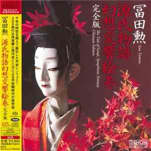 Isao Tomita - The Tale of Genji, Symphonic Fantasy Ultimate Edition (2011)  ...